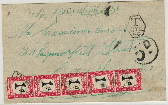 SOUTH AFRICA - 1934 inward under paid cover from Iraq with 1d (x5)