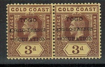 TOGO - 1915 3d Purple on yellow/white back mint pair SMALL F variety.  SG H38ga.