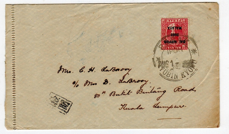 MALAYA (Perak) - 1942 8c rate cover used locally at IPOH during Japanese Occupation.