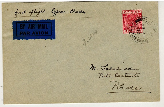 CYPRUS - 1932 first flight cover to Rhodes.