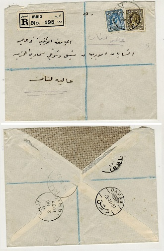 TRANSJORDAN - 1937 35m rate registered cover to Syria used at IRBID.