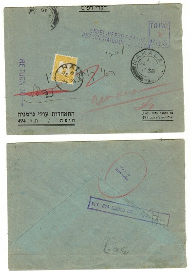 PALESTINE - 1938 underpaid cover from NAHALAL with 2c