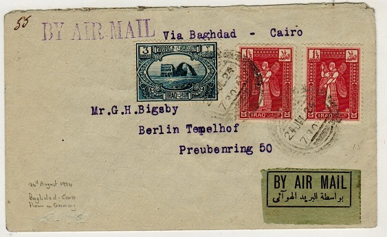IRAQ - 1924 6a rate flight cover to Cairo used at BAGHDAD.