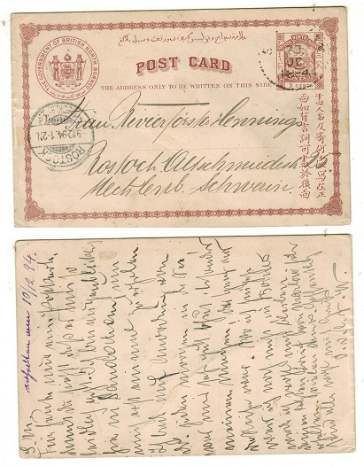 NORTH BORNEO - 1889 3c red brown PSC to Germany used at SANDAKAN.  H&G 4.