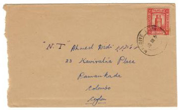 MALDIVE ISLANDS - 1950 10c rate cover.