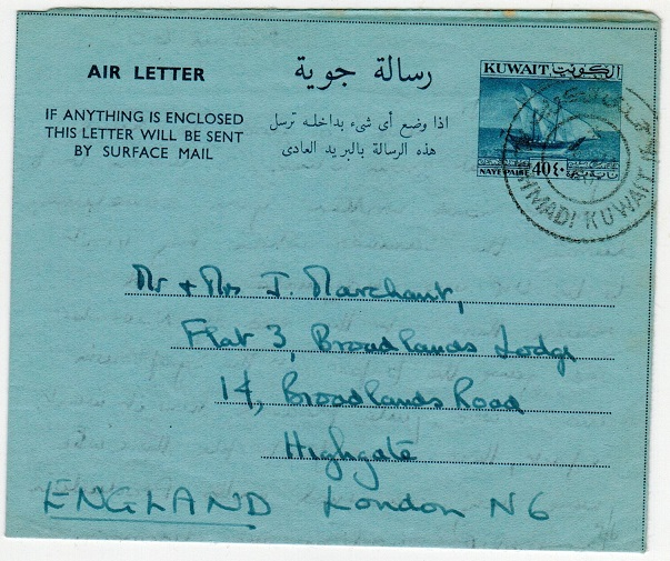 KUWAIT - 1959 40np dark blue AIR LETTER genuinely used to UK from AMADI.  H&G 8.