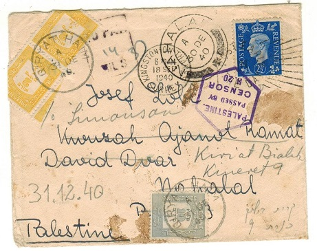 PALESTINE - 1940 inward underpaid cover from UK with 2m and 10m