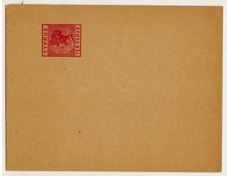 CYPRUS - 1894 10p carmine postal stationery wrapper unused.  H&G 4.