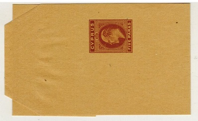 CYPRUS - 1910 5p olive yellow postal stationery wrapper unused.  H&G 7.