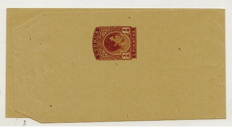 CYPRUS - 1938 1/4p brown postal stationery wrapper unused.  H&G 14.