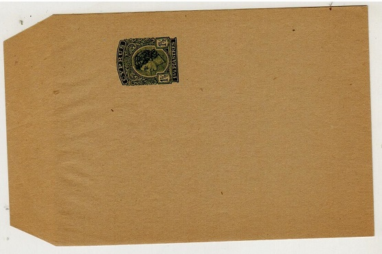 CYPRUS - 1953 1 1/2p green postal stationery wrapper unused.  H&G 16.