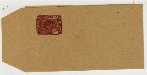 CYPRUS - 1954 2m brown postal stationery wrapper unused.  H&G 17.