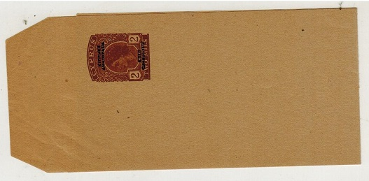 CYPRUS - 1960 3m brown postal stationery wrapper unused.  H&G 19.