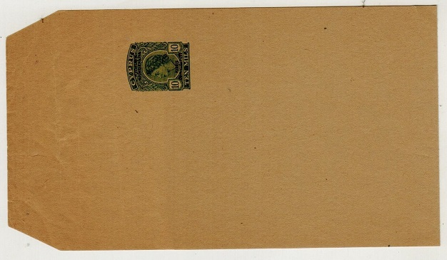CYPRUS - 1960 10m green postal stationery wrapper unused. H&G 20.