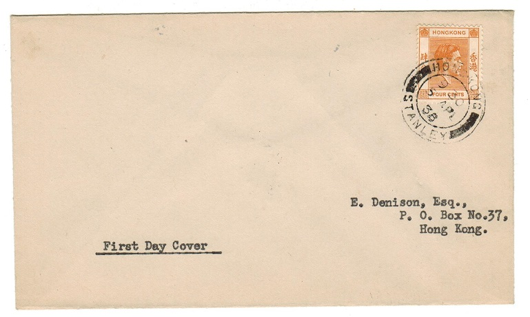 HONG KONG - 1938 4c orange local FDC used at STANLEY.