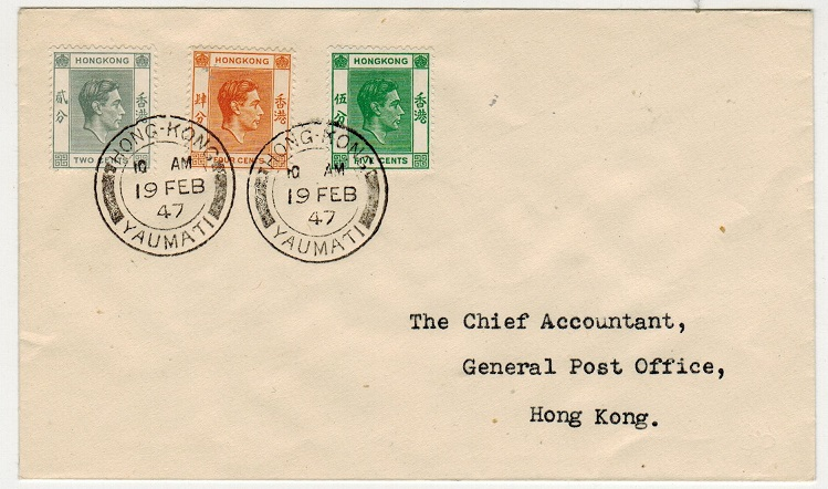 HONG KONG - 1947 11c rate local cover used at YAUMATI.