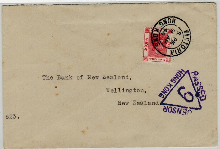 HONG KONG - 1940 15c rate cover to New Zealand with