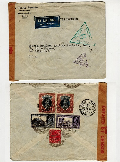 HONG KONG - 1940 India to USA censor cover with