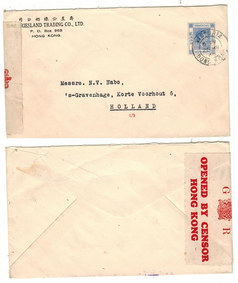 HONG KONG - 1940 25c rate cover to Holland with red