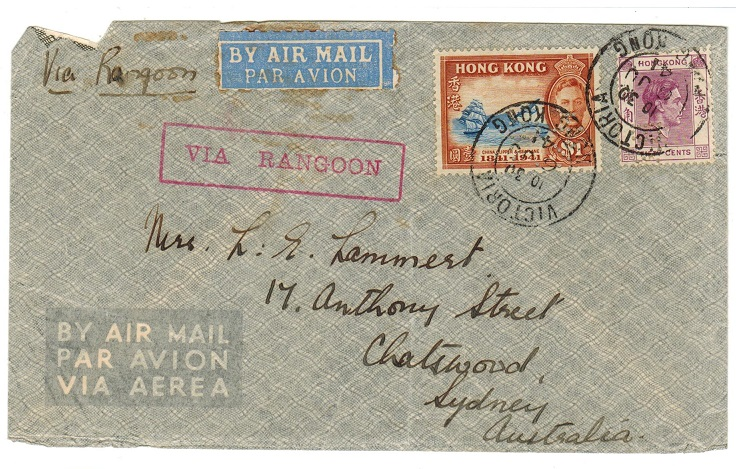 HONG KONG - 1941 $1.50c rate cover to Australia with rare