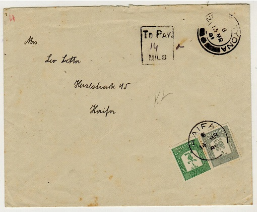 PALESTINE - 1941 local unstamped cover from NES ZIYONA with 4m+10m