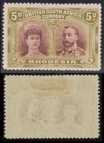 RHODESIA - 1910-13 5d purple-brown and olive green fine mint with GASH IN EWAR variety. SG 141.