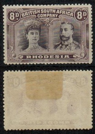 RHODESIA - 1910-13 8d dull purple and purple fine mint with GAS IN EAR variety.  SG 147.