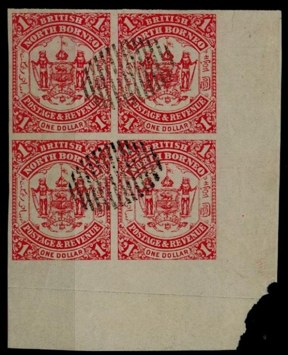 NORTH BORNEO - 1894 $1 scarlet IMPERFORATE PLATE PROOF block of four with grilled duplex