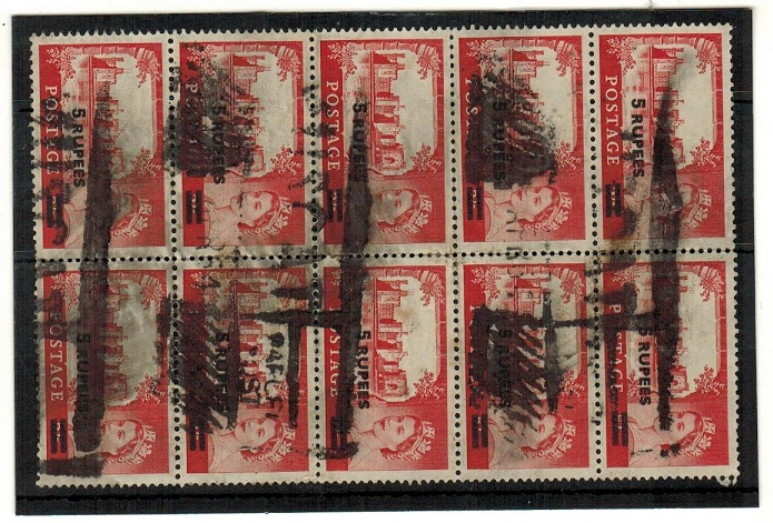 BR.P.O.IN E.A. (Muscat) - 1957 5r on 5/- block of ten cancelled by