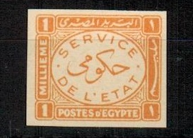 EGYPT - 1938 1m IMPERFORATE PLATE PROOF