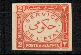 EGYPT - 1938 2m IMPERFORATE PLATE PROOF