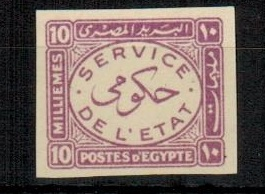 EGYPT - 1938 10m IMPERFORATE PLATE PROOF