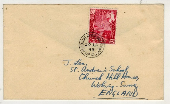 ADEN (States) - 1959 25c rate cover to UK used at AHMED BIN ZAIN.
