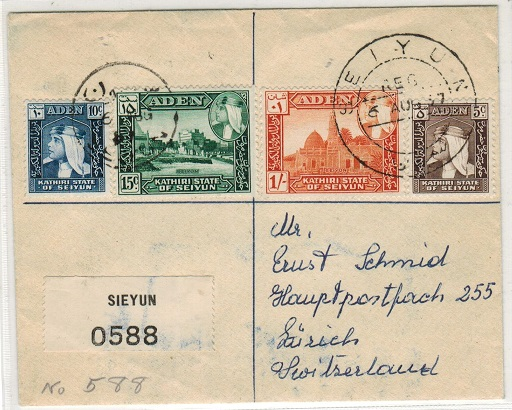 ADEN (States) - 1957 registered cover to Switzerland used at SIEYUN.