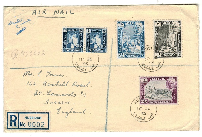ADEN (States) - 1955 registered cover to UK used at HUREIDAH.