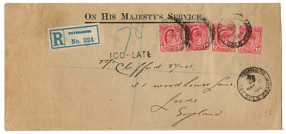 GOLD COAST - 1914 4d rate OHMS registered cover to UK used at VICTORIABORG with