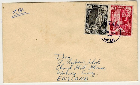 ADEN (States) - 1960 cover to UK used at HAMI.