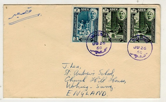 ADEN (States) - 1960 cover to UK used at QUSEI