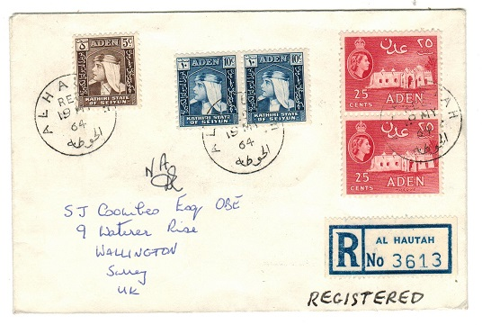ADEN (States) - 1964 registered cover to UK used at AL HAUTAH.