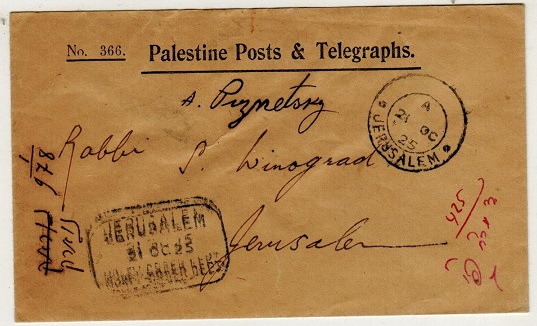 PALESTINE - 1925 use of