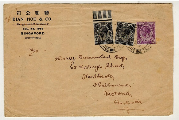 SINGAPORE - 1925 6c rate cover to Australia used at RAFFELS HOTEL/SINGAPORE.