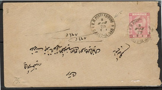 EGYPT - 1879 1p rate cover addressed locally at SINKET EL SAB.