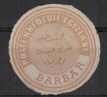SOMALILAND - 1872-74 light vermilion POSTAL SEAL for BARBAR unused without gum.