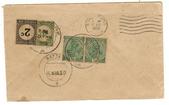 SINGAPORE - 1930 inward underpaid cover with Straits 2c and 4c