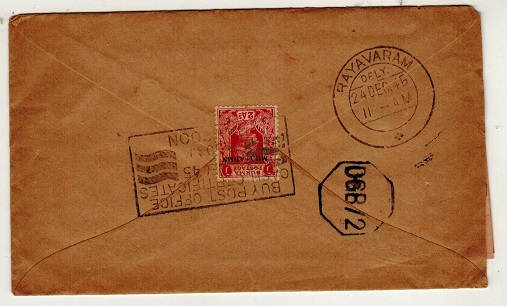 BURMA - 1945 2a rate cover to India with