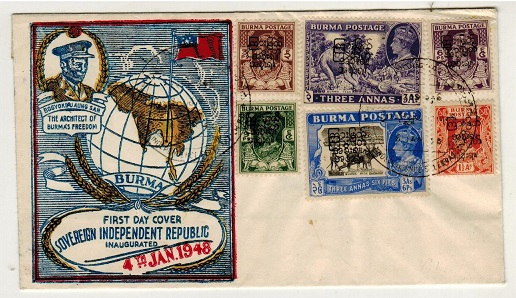 BURMA - 1948 unaddressed cover bearing array of Interim adhesives all with DOUBLE OVERPRINTS.