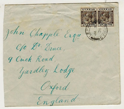 CYPRUS - 1930 1 1/2pi rate cover to UK used at LEFKA/CYPRUS.