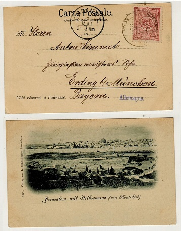 PALESTINE (Turkey used in) - 1899 20pa postcard to USA used at JERUSALEM.