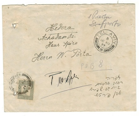 PALESTINE - 1937 unstamped local cover with 10m