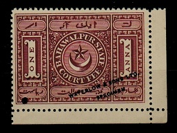 BAHAWALPUR - 1897 1a purple-brown COURT FEE adhesive overprinted WATERLOW AND SONS.